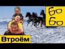 Упражнения в парах и тройках — ОФП и СФП для борцов с Андреем Шидловским (борцовская физподготовка)