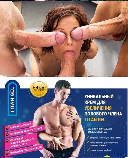 смотреть бесплатно эротические видео лизать клитор трахать пальцем компанией: