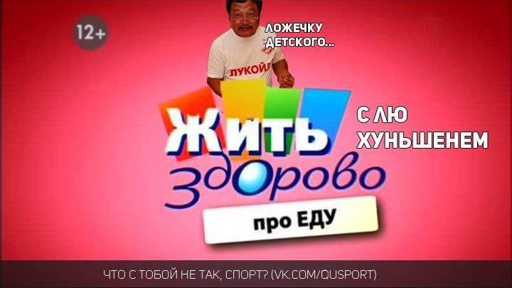 Спортивный канал «Матч ТВ» - Страница 3 J5BywexYges
