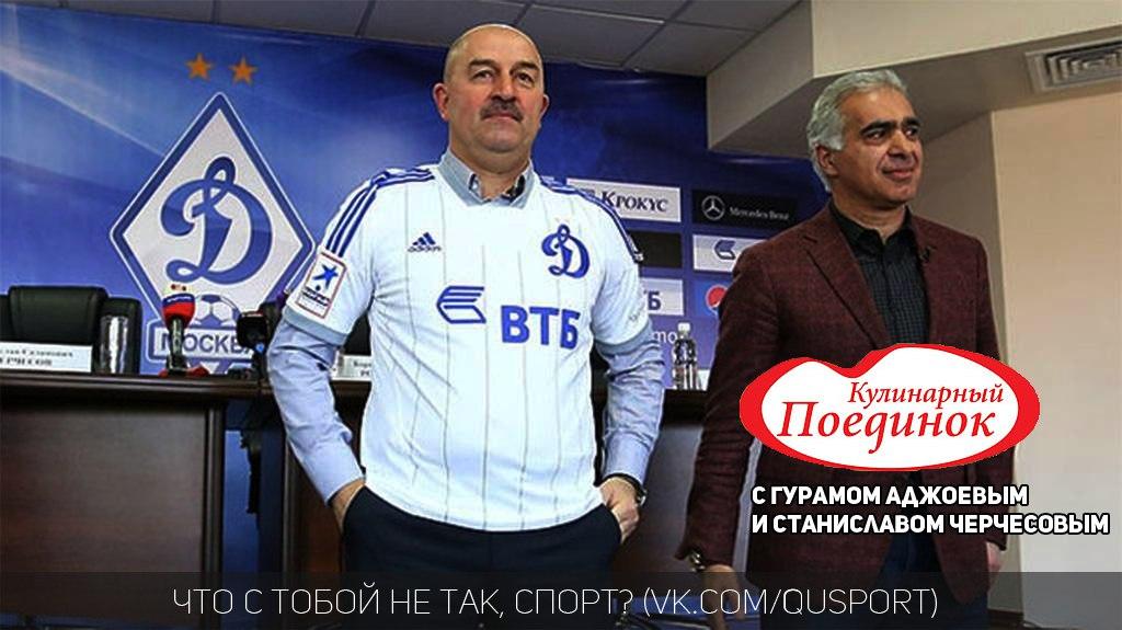 Спортивный канал «Матч ТВ» - Страница 3 EU03wRRWzK4
