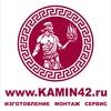 Печи и камины в интерьерах Кемеровчан.