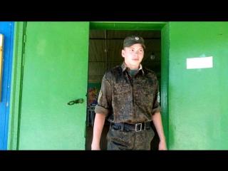 Идет солдат по городу9отряд 3смена 2015
