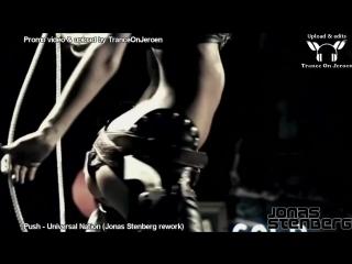 Push - Universal Nation (Jonas Stenberg rework - remix) [Jessica Alba dance Sin City]