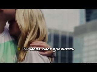Artik pres Asti - Очень Очень (Караоке HD)