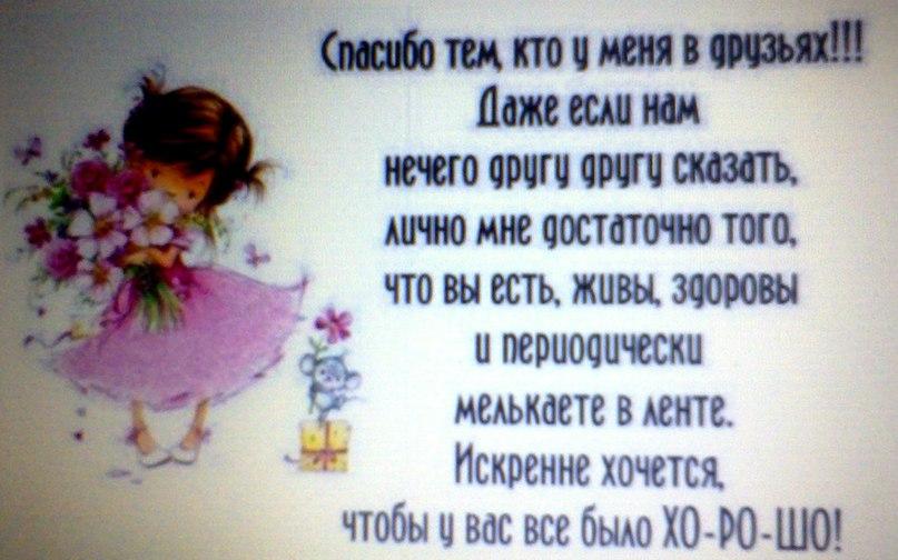 Ольга Лунева |