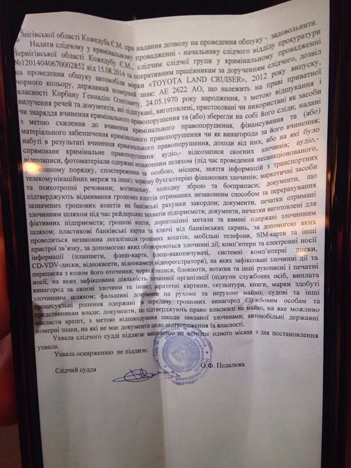 Заместитель Генсека ООН проинспектирует гуманитарную ситуацию на Донбассе - Цензор.НЕТ 9160