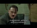 Гитлер про беженцев. Вся правда