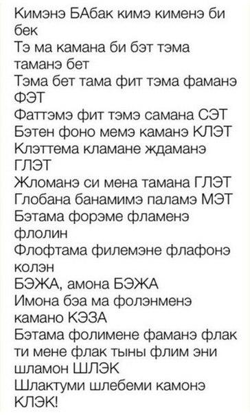 Куплю билайт из казахстана