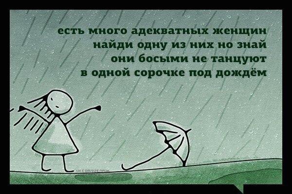http://cs628116.vk.me/v628116780/8c3c/ri7kx4bjlK0.jpg