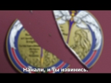 Код Гиас: Восставший Лелуш / Code Geass: Lelouch of the Rebellion - Picture Drama 1 сезон 8 серия (Субтитры)