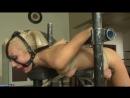Наказание для Блондинки - BDSM / Bondage / Spanking