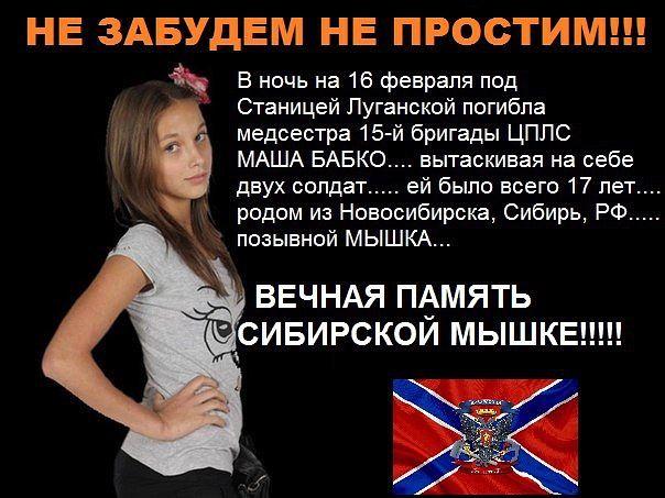 "Masha Babko Siberian Mouse фото 11""></img><br></div> <div class=""foto_gallery""><img src=""http://photosflowery.ru/photo/31/319730aefcdf685665f13af86198fc7f.jpg"" width=""500"" alt="