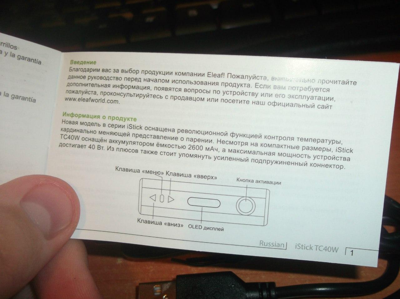 GearBest: Billow V2 - лучший бакомайзер на 2 спирали, тестируем его в связке с карманным боксмодом 'Eleaf Istick 40W'.