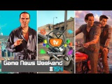 Game News Weekend — №154 от XGames-TV (Игровые Новости)
