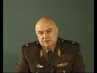 Генерал Петров: Кризис мировой кредитно-финансовой системы, 2004 год