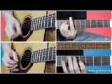 Сплин - Гандбол (Уроки игры на гитаре Guitarist.kz)