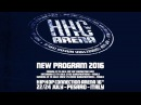 Trailer Hip Hop Connection Arena 15 - 23/26 July 2015 - Pesaro (Italy)