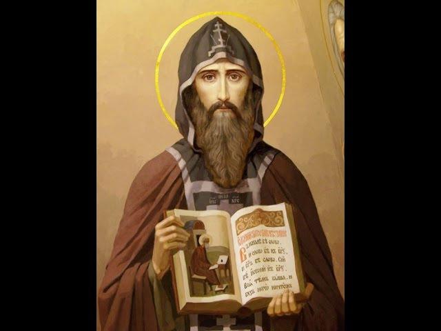 Православный календарь - 27 февраля - Святой равноапостольный Кирилл, учитель Сло...