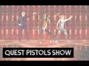 Quest Pistols Show Я устал
