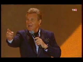 Лев Лещенко- Соловьиная роща ( Концерт канала Тв центра от 4 ноября 2015)
