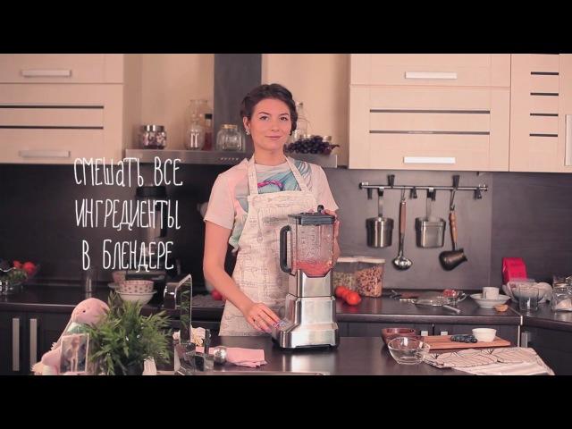 Детские рецепты | меню для ребенка-сыроеда | raw | vegan | рецепт от ВкусЦвет