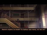Танец с демонами / Танец с дьяволами 10 серия [русские субтитры AniPlay.TV] Dance With Devils