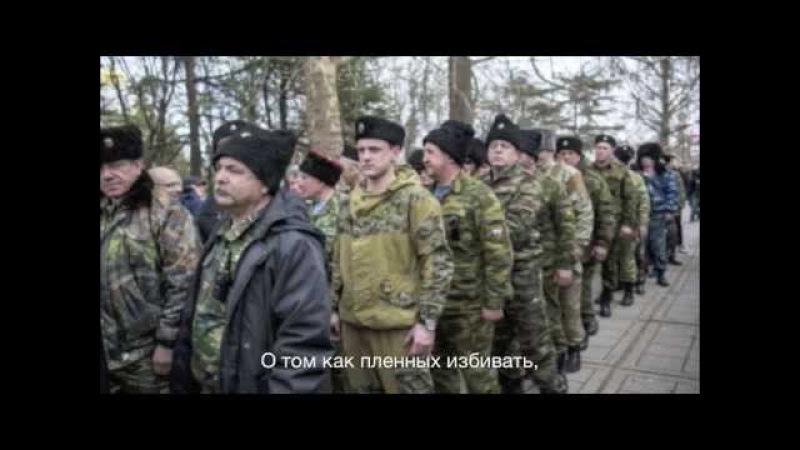 ГимноВороссии — Сепаратисты, Пyтин дал приказ! — Саблич