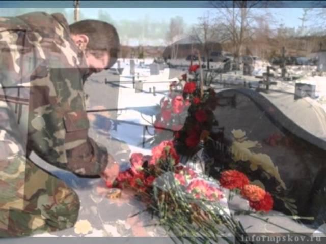 Сергей Тимошенко- Время Героев(Посвящается 6 и 4 роте 104 полка ВДВ)