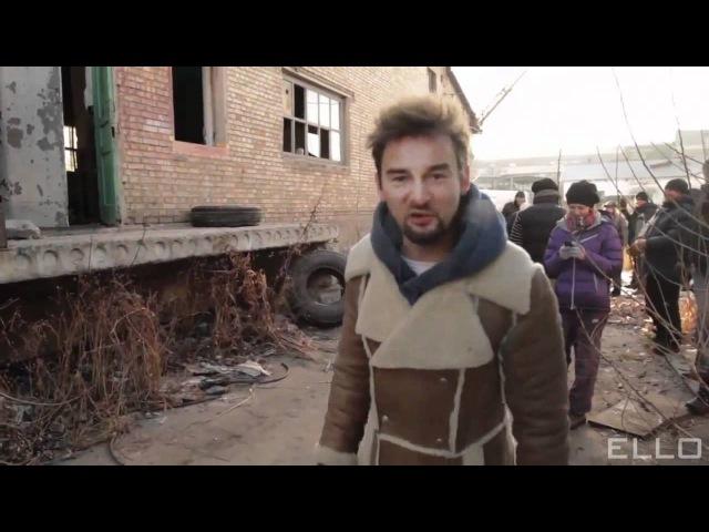 Max Barskih - Making of Z.Dance 3 (Хореограф - Мигель)