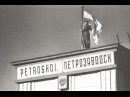1941 Петрозаводск столица Карелии захвачена фашистами Финляндии Трофейная кинохроника