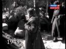 НОВГОРОД СОВЕТСКИЙ - 19 ВЫПУСК