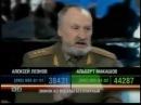 Леонов- Макашов К барьеру-Если в кране нет воды....