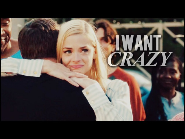 I want crazy | hart of dixie friendships