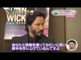 Keanu Reeves got excited with first meeting Shinichi Chiba кфк