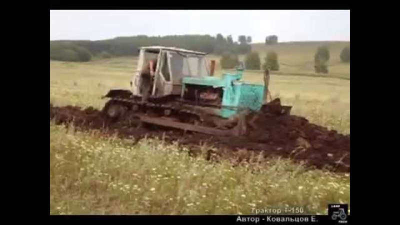 Caterpillar tractor T-150 bulldozer Трактор Т-150 бульдозер