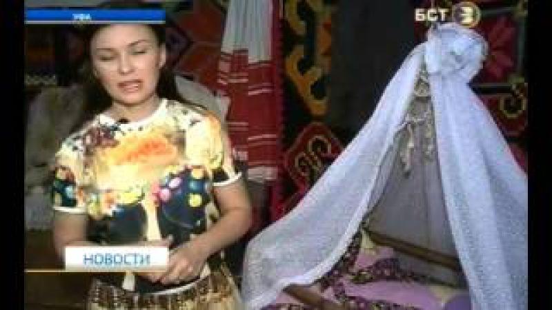 В Уфе состоялось официальное открытие этнографического парка «Ватан»