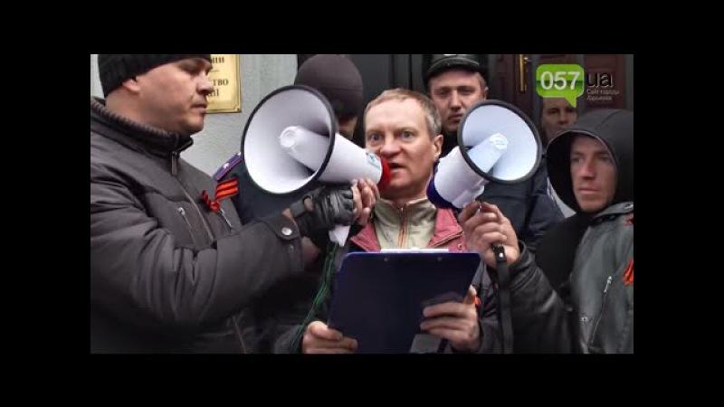 Боевик Моторолла на шествии сторонников РФ в Харькове
