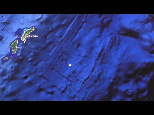 Аномалия возле острова Гуам
