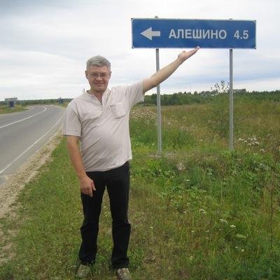 Алекс Черкунов