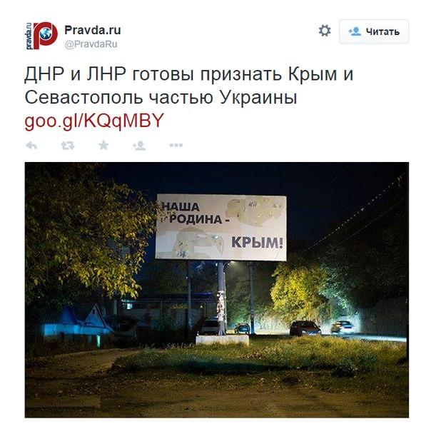 Боевики обстреливают Широкино из крупнокалиберной артиллерии, запрещенной минскими соглашениями - Цензор.НЕТ 5735