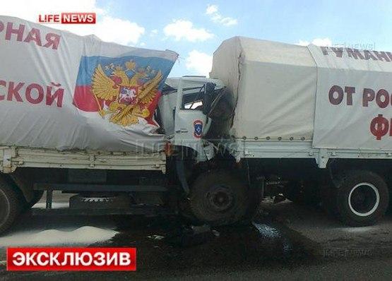 """Очередной """"путинский гумконвой"""" вторгся на территорию Украины - Цензор.НЕТ 7307"""