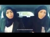 Милашки (когда скучно) [Нетипичная Махачкала] (в хиджабе)