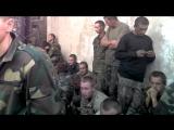 Пленные украинские военные на Донбассе...
