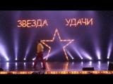 Парад победителей Звезды Удачи 9 сезон
