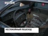 Неспокойный пешеход / Всего хорошего / Русские идут домой / Что это за слово?