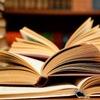 Библиотечная система Сосновского района