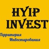 "HYIP Invest - ""Территория инвестирования"""