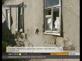 В Ейске многодетная мать предложила восстановить за свои деньги заброшенный дом
