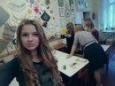 Яна Доценко фото #36