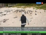 Русские байки! Уникальный проект на канале Моя Планета